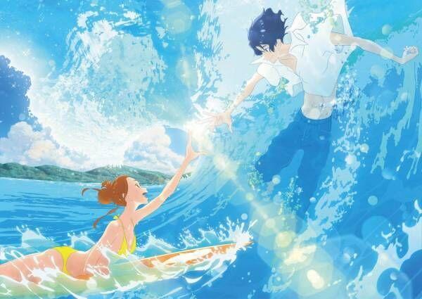映画『きみと、波にのれたら』湯浅政明最新作、サーフィン好きの女子大生と消防士の恋物語