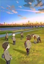 劇場版『えいがのおそ松さん』あの6つ子が完全新作エピソードで帰ってくる