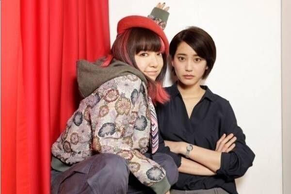 映画『スタートアップ・ガールズ』上白石萌音×山崎紘菜W主演、真逆な2人がビジネスパートナーに