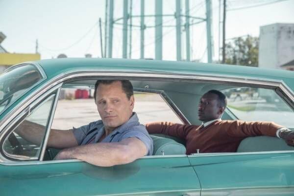 映画『グリーンブック』天才黒人ピアニスト×無教養白人ドライバー、2人の旅路描く感動の実話