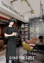 PSYCHO-PASS サイコパス×タワレコカフェ、宜野座伸元を店長に見立てた劇場版公開記念カフェ
