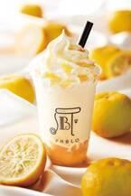 パブロスムージーから「冬の香るゆず」ゆず蜂蜜×クリームチーズ入りホイップクリームをともに