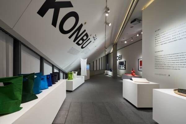 三宅デザイン事務所のものづくりを紹介する「OBI KONBU」展が六本木で開催、新作バッグの創造現場