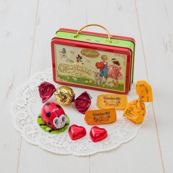 カファレル 2019年バレンタイン -  ホイルチョコレートを取手付きトランク型の缶に入れて
