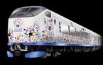 ハローキティのラッピング列車「ハローキティ はるか」関西空港〜京都(米原)間に登場