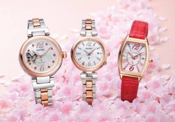 """セイコーの「桜」ウォッチ、""""水に浮かぶ花びら""""を表現 - ダイヤモンドなどを配した限定腕時計"""