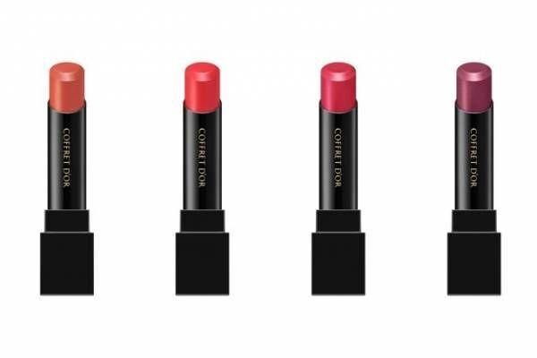 コフレドールのレア質感ルージュ - ブルベ&イエベの似合う色、反対色もチェンジャーリップで自分色に