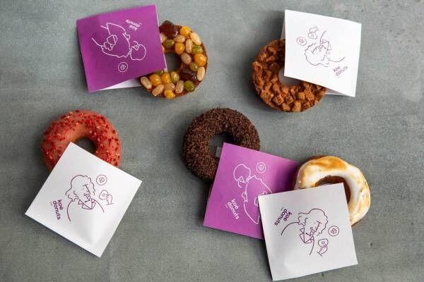 コエによる体験型ドーナツファクトリー「コエ ドーナツ」1号店が京都・新京極にオープン