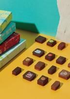 ピエール・エルメ・パリのバレンタイン、ショコラ味のマカロン&マスク型チョコレートなど