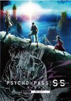 アニメ『PSYCHO-PASS サイコパス』新劇場版第3弾、狡噛慎也の放浪の旅にフィーチャー