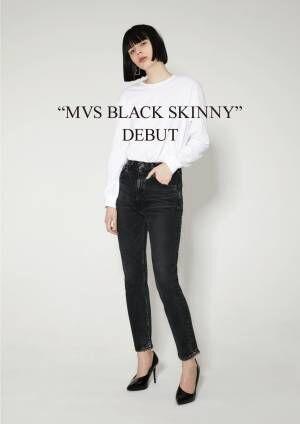 マウジーのジーンズ「MVS SKINNY JEANS」から新色ブラックが発売