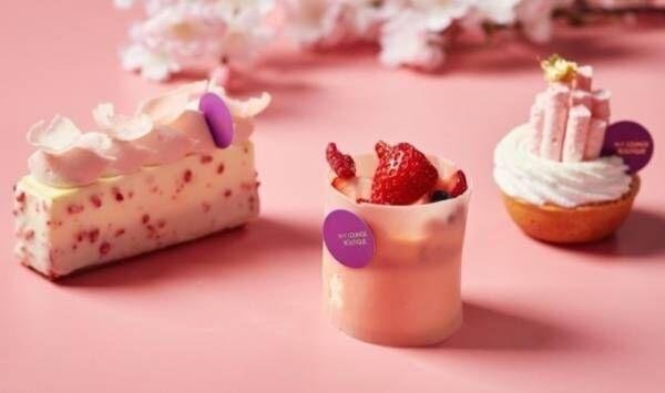 ホテル インターコンチネンタル 東京ベイ、桜の香るレアチーズケーキ&カシスムースなど