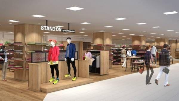小田急百貨店町田店が大規模リニューアル、マーガレット・ハウエルやドレステリアなど20店が新規出店