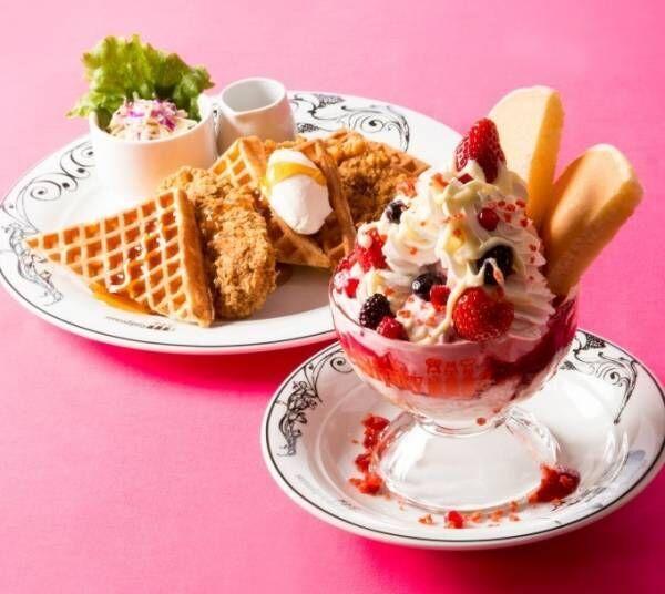 NY発・セレンディピティスリーのバレンタイン&ホワイトデー、苺サンデーにパンケーキを丸ごとトッピング