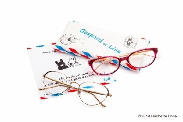 Zoff×リサとガスパール、マカロンカラー&フレンチシックなコラボメガネ発売