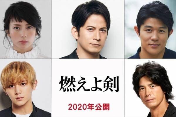 映画『燃えよ剣』岡田准一が土方歳三役に - 司馬遼太郎の小説を映画化