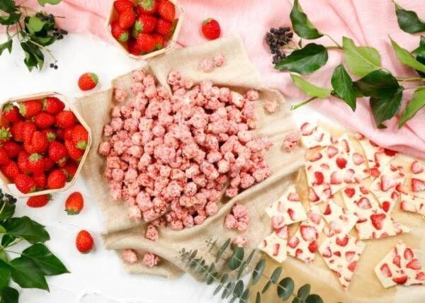ギャレット ポップコーンの春限定「ベリーベリーホワイトチョコレート」甘酸っぱい苺風味を主役に