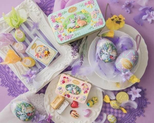 カファレルのイースター限定チョコ「プリマべーラコレクション」うさぎを描いた卵型パッケージ