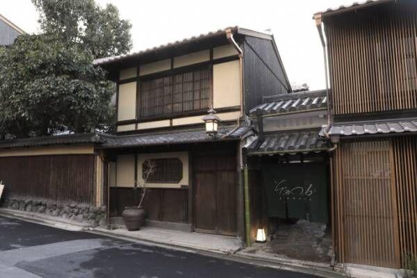 京都・祇園のラグジュアリーホテル「そわか」オープン、元老舗料亭の数寄屋建築をリノベーション