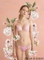 ピーチ・ジョン「花のブラ」に春の新作、八重桜&チューリップが花咲くアンダーウェア