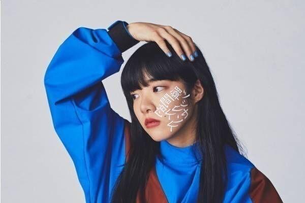あいみょんの対バンツアー「ラブ・コール」木村カエラ、amazarashi、平井堅らゲスト出演