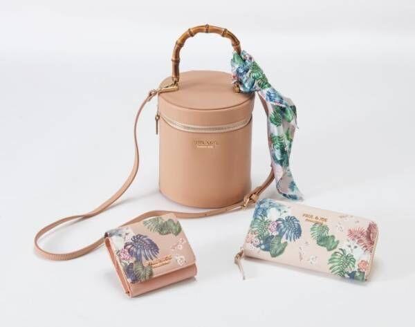 ポール & ジョー アクセソワの新作バッグ&レザー小物、猫×トロピカルプリントのショルダーや財布など