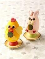 ジョエル・ロブション「イースターショコラ」ヒヨコ&小ウサギを象ったホワイトチョコのイースターエッグ