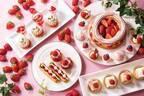 東武ホテルレバント東京で苺のデザートビュッフェ - 定番ショートからピザまで苺尽くし