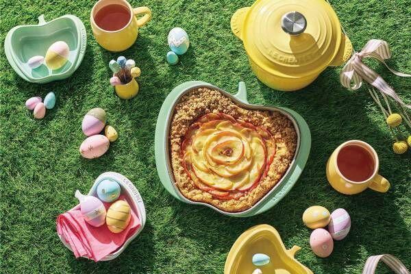 """ル・クルーゼ""""イースター""""に向けたキッチンウェア、リンゴ型ディッシュ&卵モチーフのマグなど"""