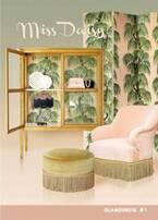 老舗フランス家具ブランド「モアソニエ」の新作、ヴィヴィット&アースカラーのラグジュアリー家具