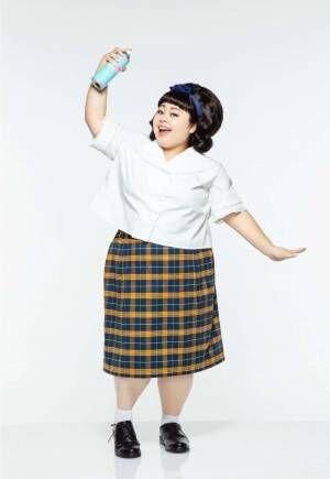 渡辺直美主演でミュージカル『ヘアスプレー』上演 - 新複合施設「ハレザ池袋」の豊島区立芸術文化劇場で