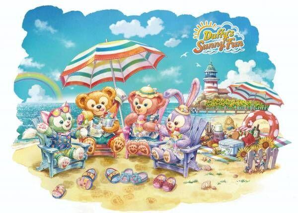 ディズニーシー、ダッフィー&フレンズが主役の夏限定プログラム「ダッフィーのサニーファン」開催