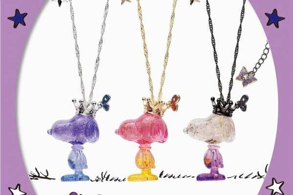 ピーナッツ×アナ スイの「スヌーピーネックレス」蝶&星が入った煌めくグラデーションカラー