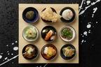 西麻布の名店「ラ・ボンバンス」京都祇園に、ラグジュアリーホテル「そわか」内併設オープン