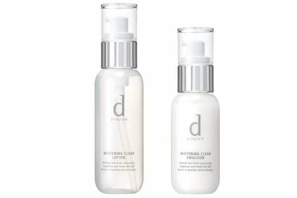 "d プログラム""敏感肌向け""美白スキンケア誕生、明るい透明美肌を叶える化粧水&乳液"