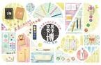 「文具女子博petit大阪」見て・触れて・買える文具の祭典、70以上の出店者が選りすぐりの商品販売