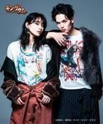 アニメ『キングダム』楊端和や羌瘣のユニセックスTシャツ - glambとコラボ
