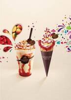 ゴディバ「ショコリキサー カーニバル ~ ホワイトチョコレート マンゴーラズベリー~」限定発売