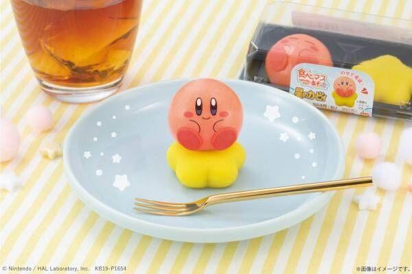 """カービィ&ワープスターを""""のせて楽しむ""""和菓子「食べマスあそーと 星のカービィ」全国で発売"""