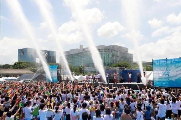日本最大級ウォーターフェス「ファンファンスプラッシュフェス2019」八景島で、プールやスライダーも