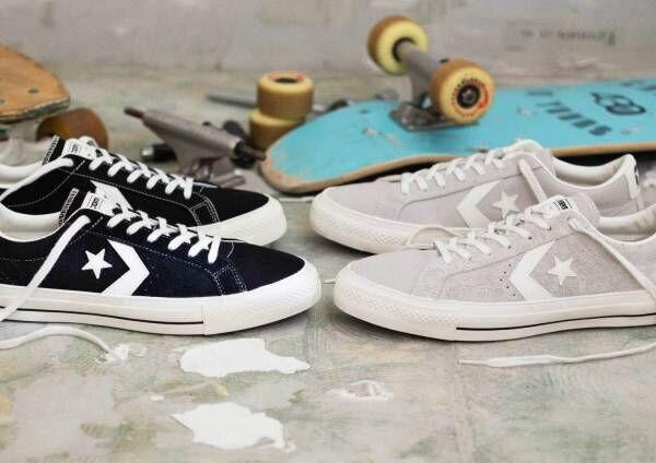 「コンバース スケートボーディング」新作スニーカー、シェブロン&スターのアーカイブをアレンジ
