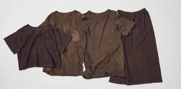 """フィルメランジェの""""泥染め""""ユニセックスTシャツ&スカート、奄美大島伝統の染色技法で"""