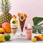 リンツから濃厚果実感を楽しむ夏限定「ソフトクリームショコラ」ショコラドリンク&パフェも
