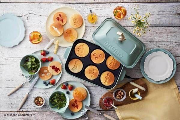 ムーミンのパンケーキ&アイス、ブルーノ新作ホットプレート・アイスバーで手作り