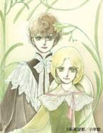 漫画家・萩尾望都の原画展が松屋銀座で『ポーの一族』最新作や描き下ろし作品、宝塚の舞台衣装も
