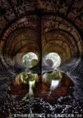 写真集『変わる廃墟写真集』人気写真展「変わる廃墟展」参加アーティスト15名の作品を収録