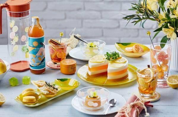 アフタヌーンティー・リビングからレモン&オレンジ柄の新作アイテム -各種ランブラーやトート付きセット