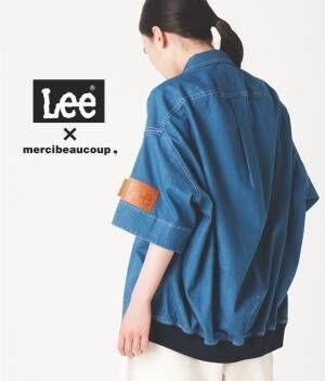 メルシーボークー,とLeeによるコラボアイテム、ヒッコリーのサルエルやデニムシャツなど4型