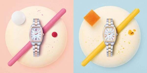 セイコー ルキア×ピエール・エルメ限定コラボウオッチ、2つの人気ソフトクリームを腕時計に