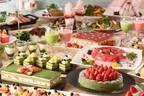 """""""いちご×抹茶""""スイーツビュッフェがグランドプリンスホテル広島で、フランス風ショートケーキやプリン"""